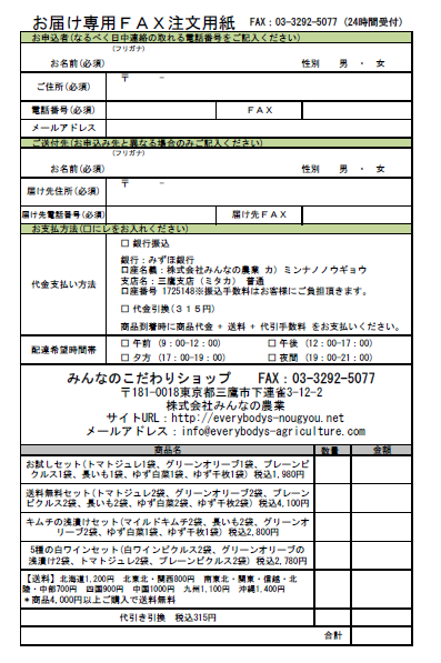 SnapCrab_NoName_2017-2-12_9-53-40_No-00
