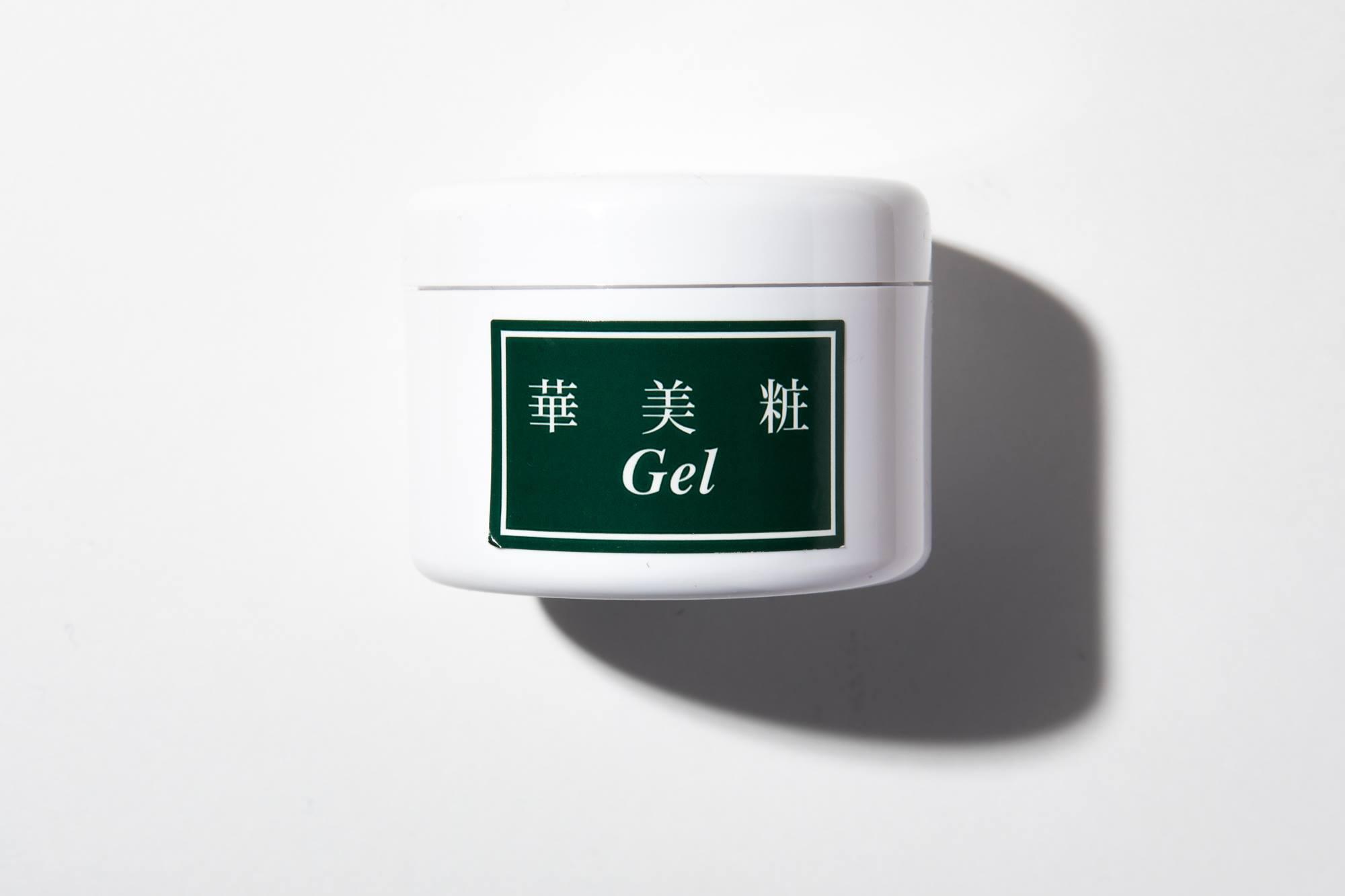 華美粧-孟宗竹エキス35%配合全身美容ジェル-